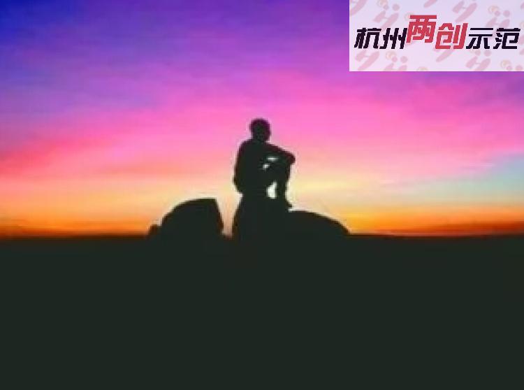 生命的最后一天 | 杭州创业陪跑演讲俱乐部第30次会议预告