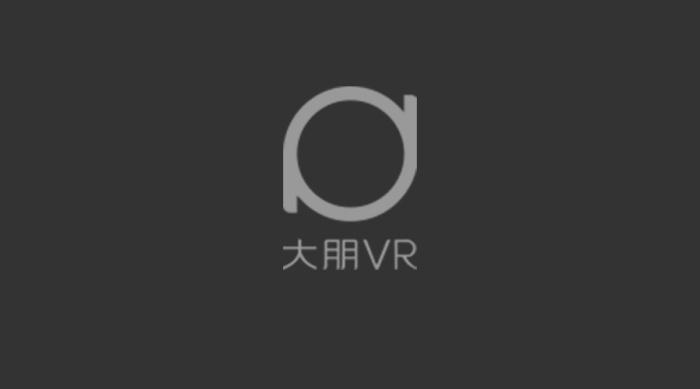 VR虚拟现实「大朋VR」宣布完成新一轮超千万美元融资