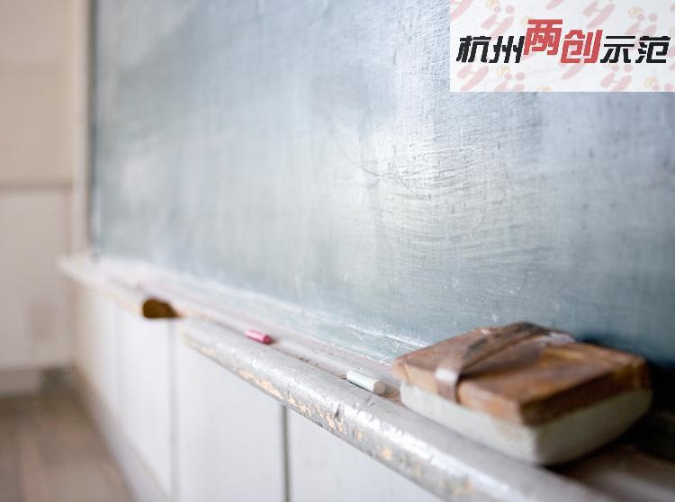 """杭州市萧山区2019年新一轮高层次人才创业创新 """"5213""""计划项目培训会议"""