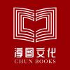 让书香飘向蓝天下的每一个角落!