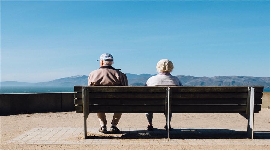 养老地产项目怎么找融资,找融资需要准备什么?