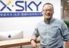 「XSKY星辰天合」获3.2亿元D轮融资,中国国有资本风投基金领投