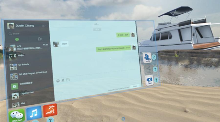 一周融资报告|将微信搬到VR世界,腾讯提前进军VR社交新高地