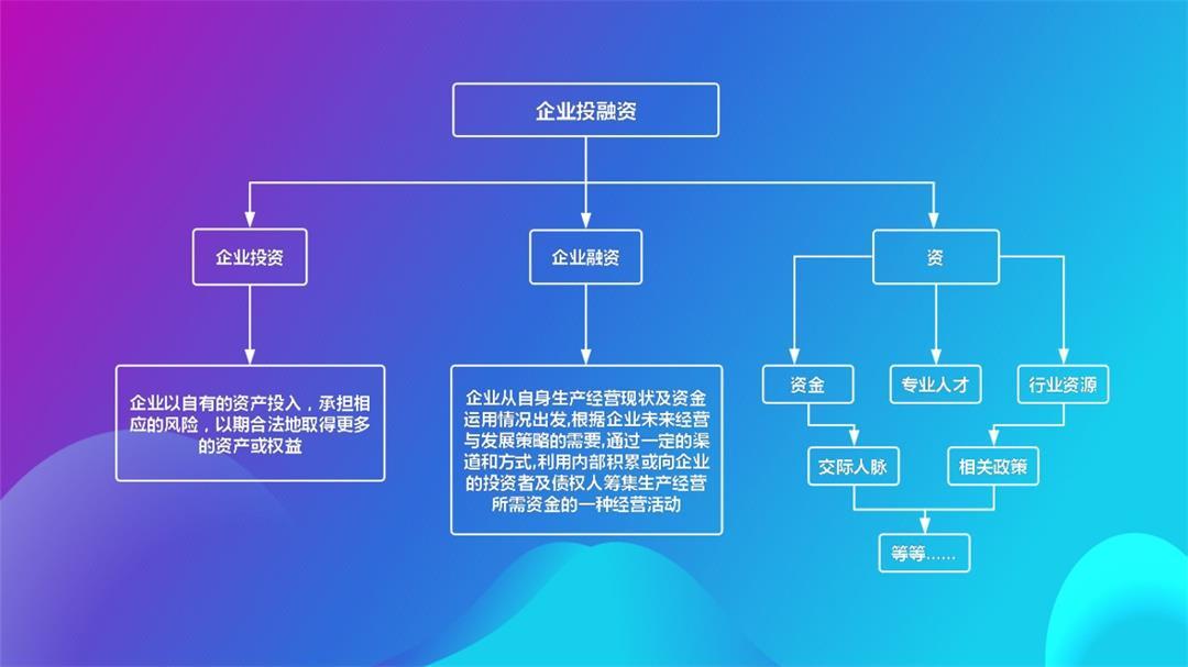 新建 PPTX 演示文稿.jpg