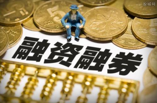 融资融券交易的主要模式
