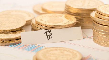 上海市如何扶持中小企业融资?(下)