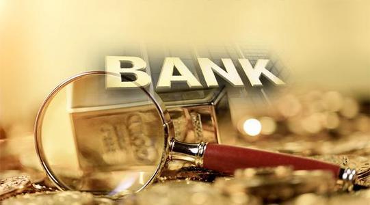 银行贷款融资是什么?