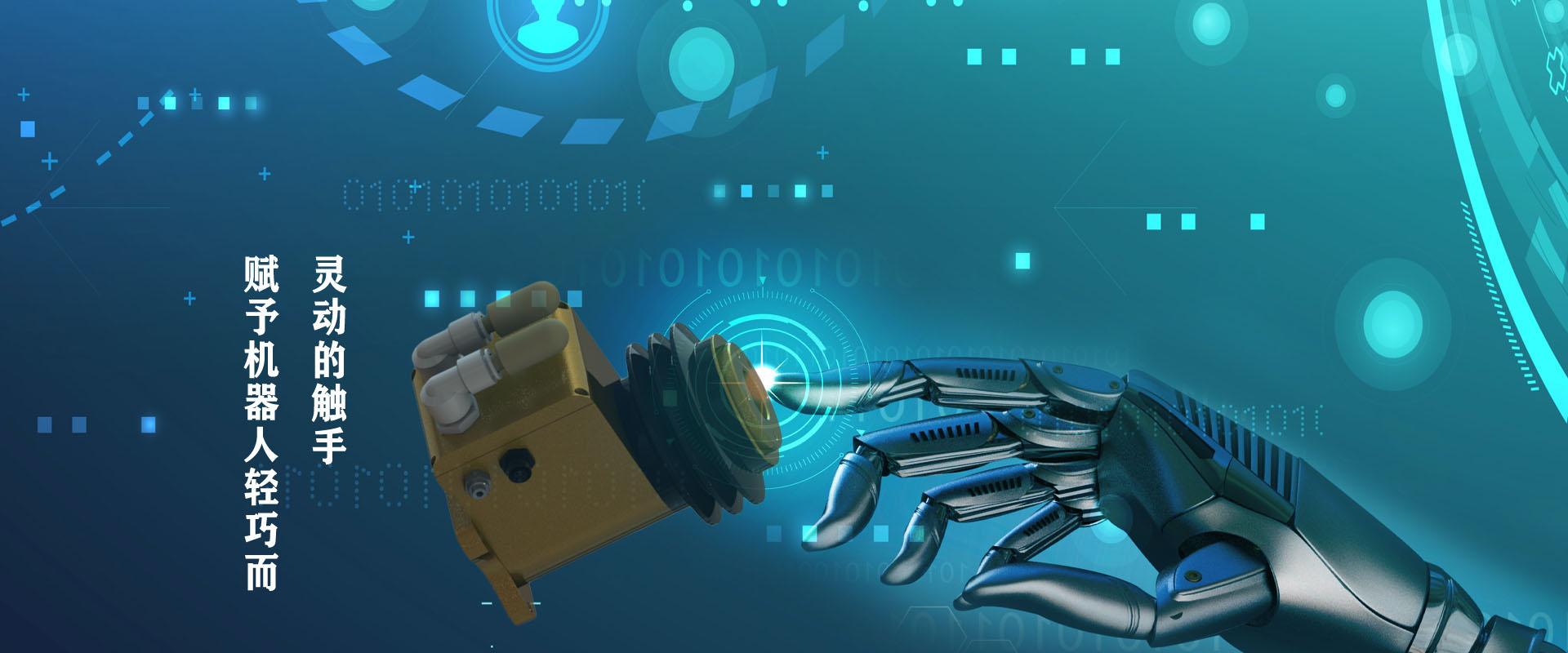 """盈连科技获Pre-A+轮产业投资,加速""""机器换人""""进程"""