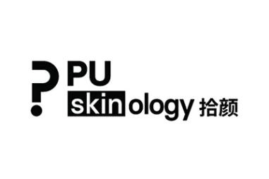 功效护肤品牌拾颜PUskinology获近亿元A轮融资,高榕资本领投