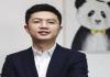 熊猫资本原合伙人毛圣博将要离职,加入陆奇创建的奇绩创坛