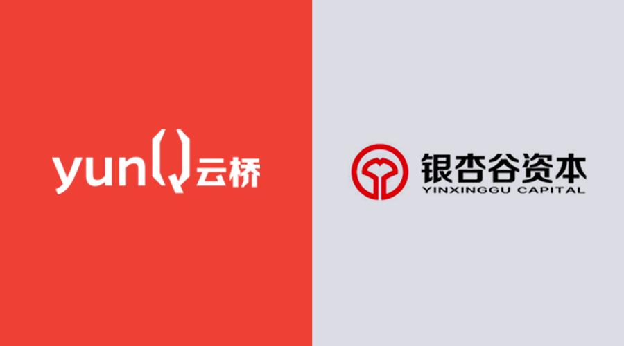 微链服务项目「yunQ云桥」获银杏谷资本2000万天使投资