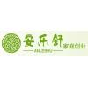 安乐舒互联网家庭创业服务平台