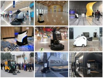 「高仙机器人」完成B系列1亿美元融资