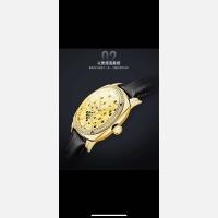 珠宝及金表数字化供应链项目