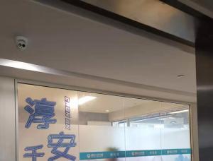 浙江人才大厦淳安区诚邀优质项目入驻!