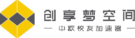 logo+中欧.png