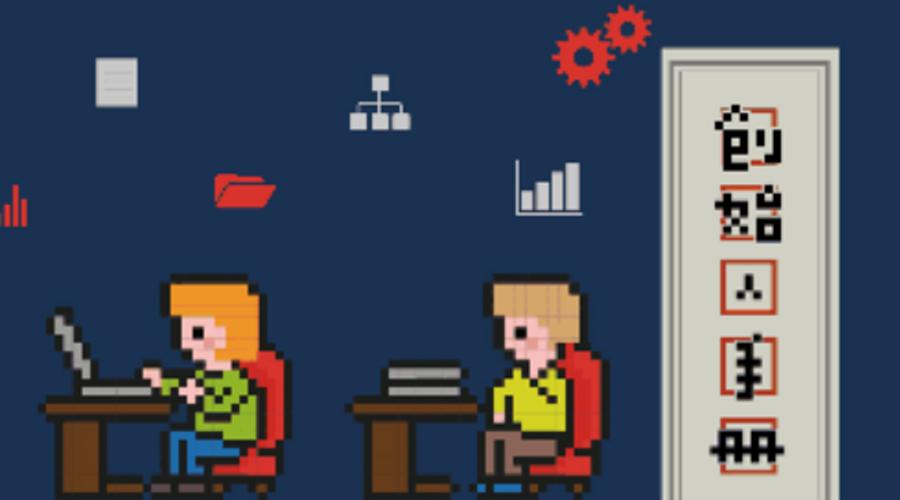 创始人手册 | 企业该如何做好对员工的股权激励