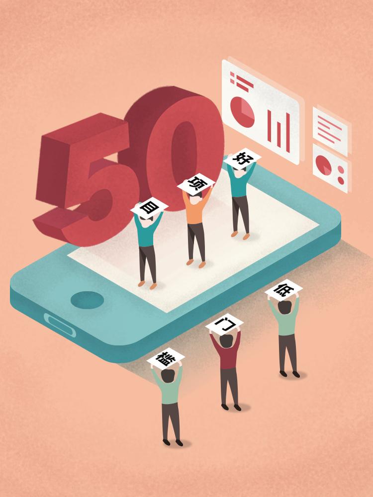 周小川:个人创业不妨主动与风险投资打交道_如何在网上开店