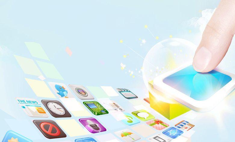 开发app怎么找风投投资,app融资的渠道有哪些?