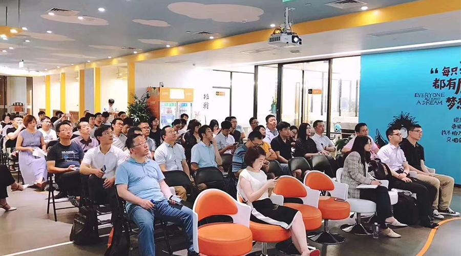 微链×阿里巴巴创新中心——走进张江融资对接专场回顾