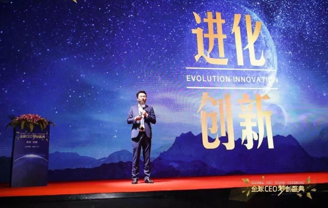 2019资商大课:如何提升创业成功率