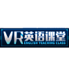 VR英语创新课堂