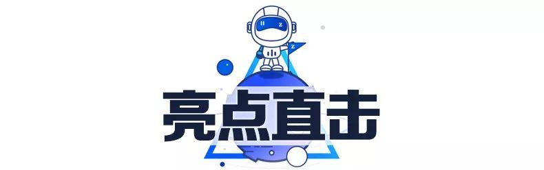 jiasu2.jpg