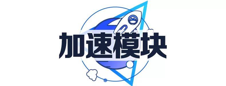 jiasu7.jpg
