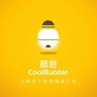 酷泡(互联网式智能摄像灯泡)