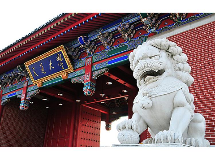 上海交通大学企业家金融与投资课程 | 新金融EMBA实战课程(学制1年)