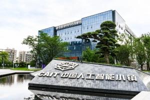 中国杭州5G创新园项目持续征集中.......