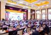 智见助力2020中国(淄博)第一届齐盛湖创投高峰论坛胜利召开