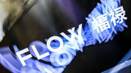 创投前线|电子烟品牌「FLOW福禄」获千万美元融资