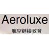 AeroLuxe航空继续教育