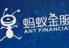 支付宝母公司蚂蚁正式更名:「金服」变「科技」