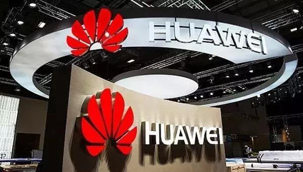 华为发布面向2025十大趋势
