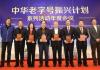 广州老字号振兴基金设立,首期规模4.04亿元
