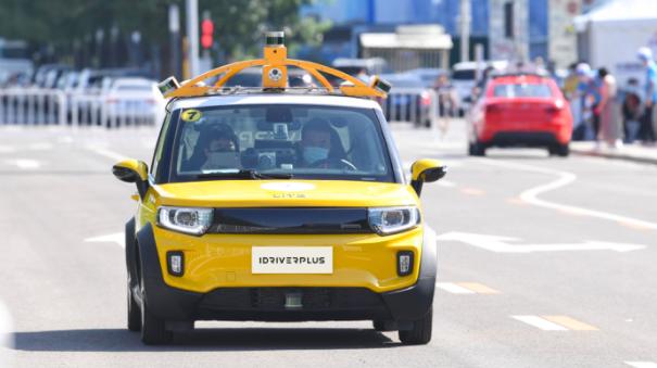 「智行者科技」获数亿人民币C+轮融资,加速组建L4级自动驾驶车队