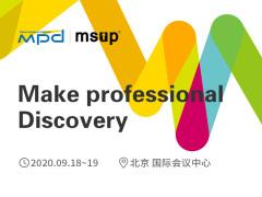 MPD技术管理者工作坊---北京站