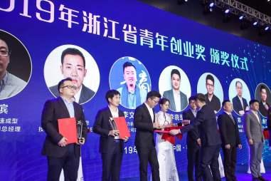 新时代青年企业家发展论坛落幕 微链创始人兼CEO蔡华收获两项大奖
