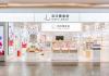 香氛潮牌气味图书馆获数千万美元 B 轮融资,西班牙香水美妆集团 PUIG 独家投资