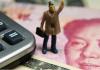 2020年怎么申请创业贷款?需要具备哪些条件?