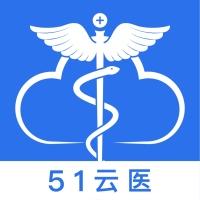 51云医-互联网医院