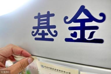 指数基金的前世今生与在中国的实践