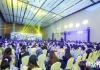 聚焦大健康、大消费等五大领域,2020 DEMO CHINA在成都开幕